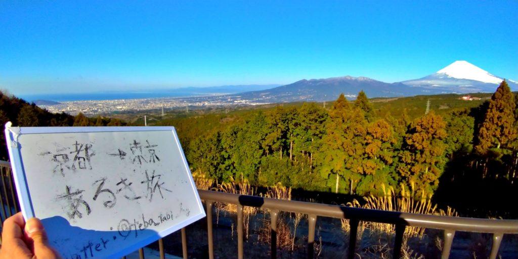 箱根峠での写真
