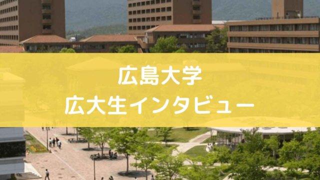 食堂 広大 食堂・売店等|キャンパスライフ|広島市立大学